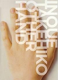 井上雄彦 INOUE TAKEHIKO OTHER HAND