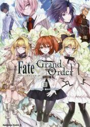 Fate/Grand Order コミックアラカルト 2巻 (2)
