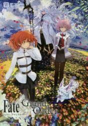Fate/Grand Order コミックアラカルト 6巻 (6)