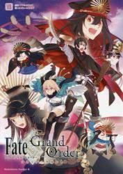 Fate/Grand Order コミックアラカルト 7巻 (7)