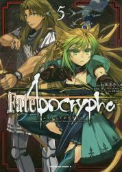 Fate/Apocrypha 5巻 (5)