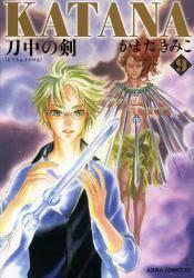KATANA 全巻 (1-19)