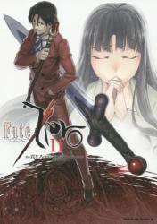 Fate/Zero 全巻 (1-12)