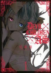 DEVIL CHILDREN × AS 1巻 (1)