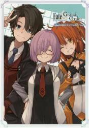 Fate/Grand Order 電撃コミックアンソロジー 10巻