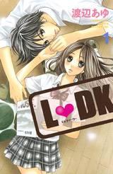 L・DK 全巻 (1-23)