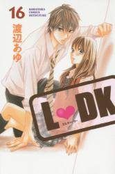 L・DK 全巻 (1-24)