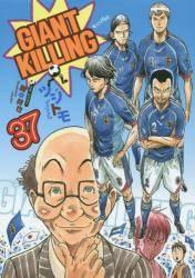 GIANT KILLING 37巻 (37)