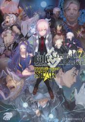 Fate/Grand Order アンソロジーコミック STAR 7巻 (7)