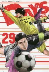 DAYS 29巻 (29)