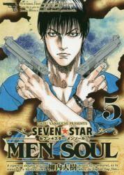 SEVEN☆STAR MEN SOUL 5巻 (5)
