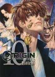 ORIGIN 10巻 (10)