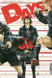 DAYS 34巻 (34)