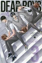 DEAR BOYS ACT4 3巻 (3)