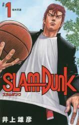 SLAM DUNK  新装再編版 1巻 (1)