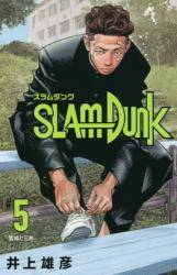 SLAM DUNK  新装再編版 5巻 (5)