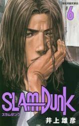 SLAM DUNK  新装再編版 6巻 (6)