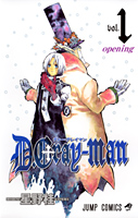 D.Gray-man 全巻 (1-26)