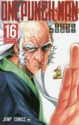 ワンパンマン 16巻 (16)