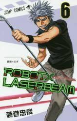 ROBOT×LASERBEAM 6巻 (6)
