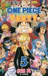 ワンピースパーティー 5巻 (5)
