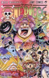 ONE PIECE 99巻 (99)
