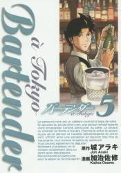バーテンダー a Tokyo 5巻 (5)