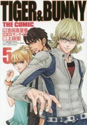 TIGER&BUNNY THE COMIC 5巻 (5)