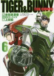 TIGER&BUNNY THE COMIC 6巻 (6)