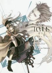 Levius/est レビウス エスト 5巻 (5)