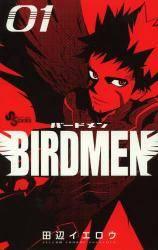 BIRDMEN 1巻 (1)