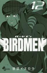 BIRDMEN 12巻 (12)