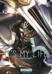 IT'S MY LIFE 10巻 (10)