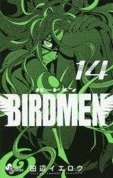 BIRDMEN 14巻 (14)