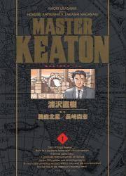 MASTERキートン 完全版  全巻 BMSHOP