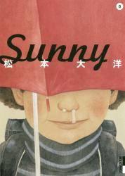 Sunny 5巻 (5)
