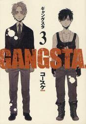 GANGSTA. 3巻 (3) 通常版