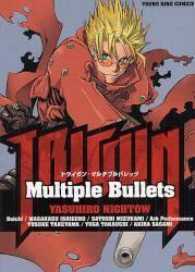 TRIGUN−Multiple Bullets