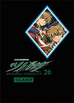 DVD付初回限定版 ツバサ  26