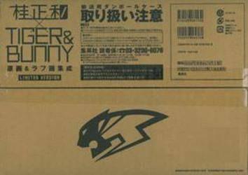 TIGER&BUNNY 画集 限定版