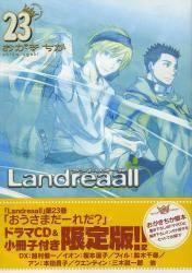 限定版 Landreaall  23