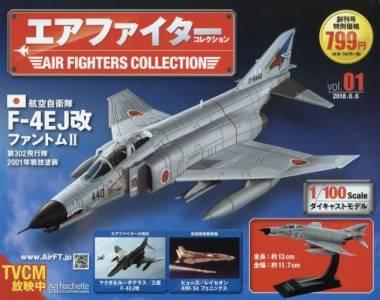 エアファイターコレクション 1号 F−4EJ改 フ