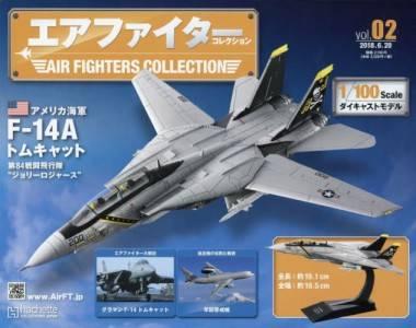 エアファイターコレクション 2号 F-14A Tomcat