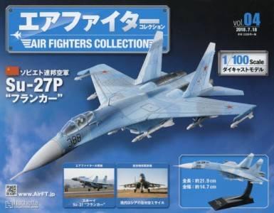 エアファイターコレクション 4号 Su-27 Flanker