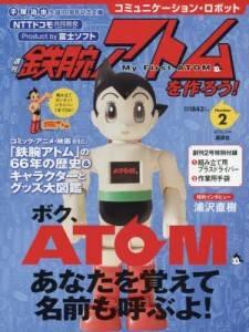 週刊 鉄腕アトムを作ろう! 2号