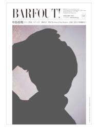 BARFOUT! 2016年01月