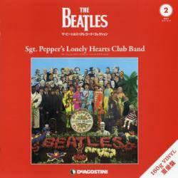 ザ・ビートルズ・LPレコード・コレクション 2