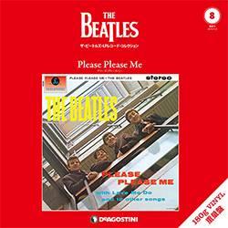 ザ・ビートルズ・LPレコード・コレクション 8