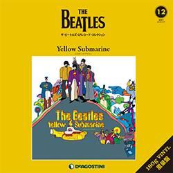 ザ・ビートルズ・LPレコード・コレクション 12