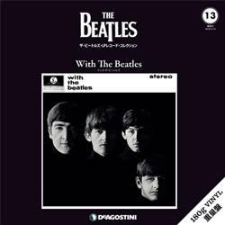 ザ・ビートルズ・LPレコード・コレクション 13
